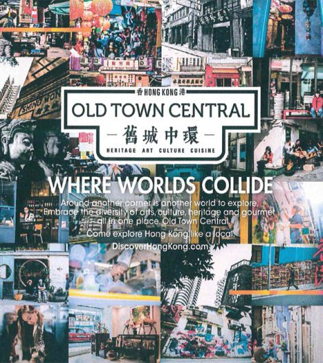 2017/09/07  OLD TOWN CENTRAL LAMPPOST DESIGN COMPETITION  We have participated this competition. Look forward to see the result. Click for more details. (September 2017)