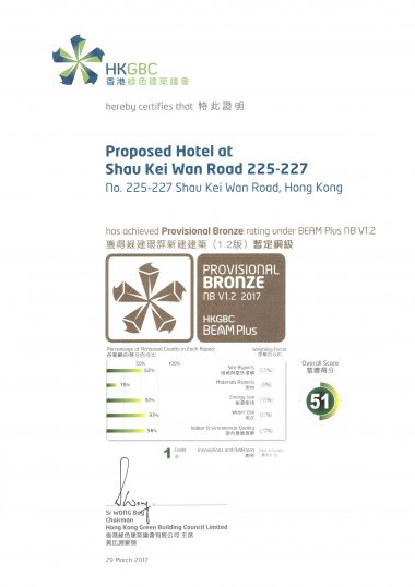 2017/03/15  HOTEL SKW – BEAM PLUS PA RESULT  As a small budget project, we tried our best to make the hotel design achieving a bronze grade of Provisional Assessment result of HK BEAM Plus. Click for more details. (March 2017)