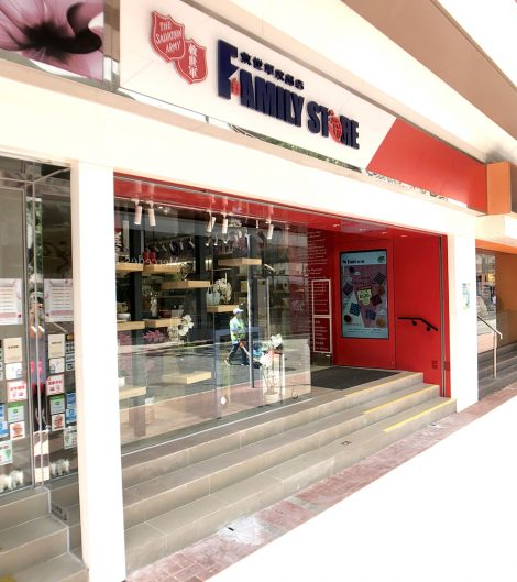 2019/01 Salvation Army Family Store at Whampoa Garden
